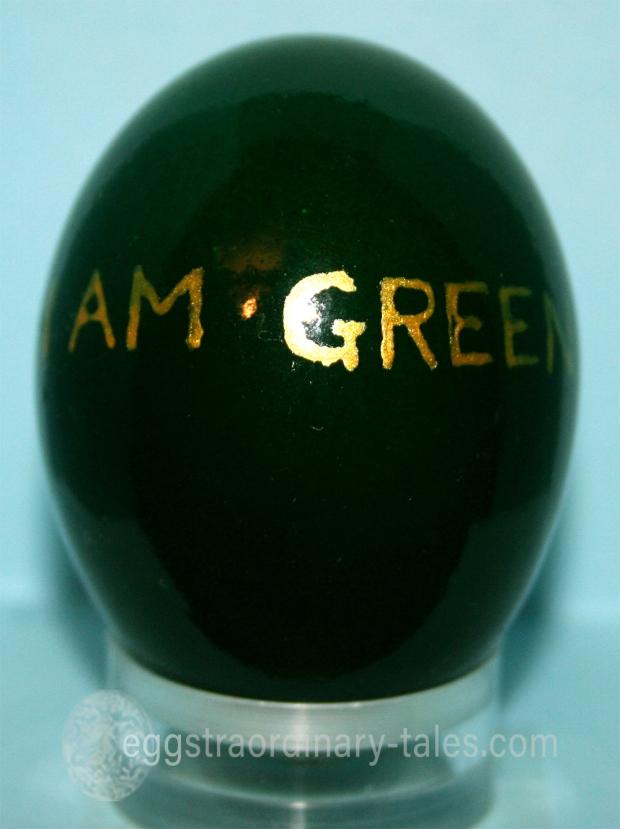 MAH-cs-green2_0929